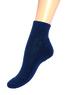 Носки укороченные, махровый след Z-1425